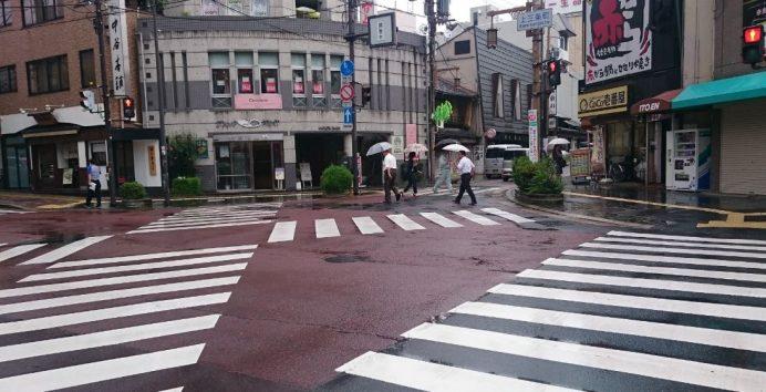Nara Sokakları