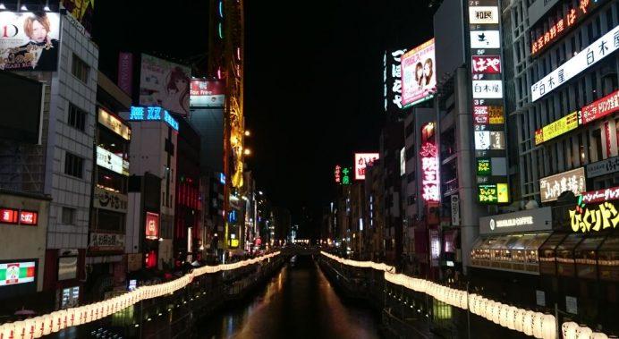 Osaka-Dotonbori