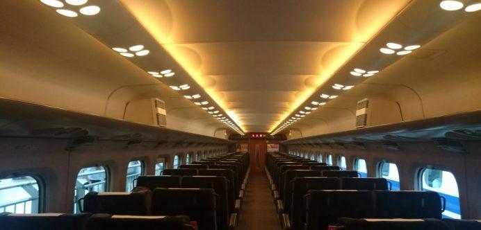 Shinkansenlerin İç Kısmı