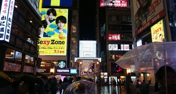 Osaka Sokakları