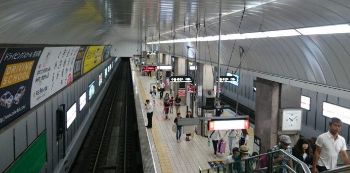 Osaka Tren İstasyonları