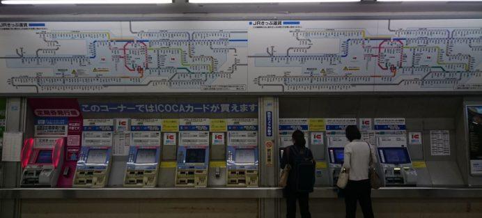 Sıradan Bir Tren İstasyonu Bilet