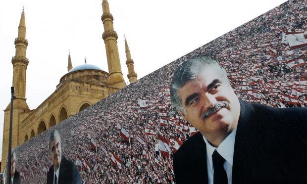 Başbakan Hariri