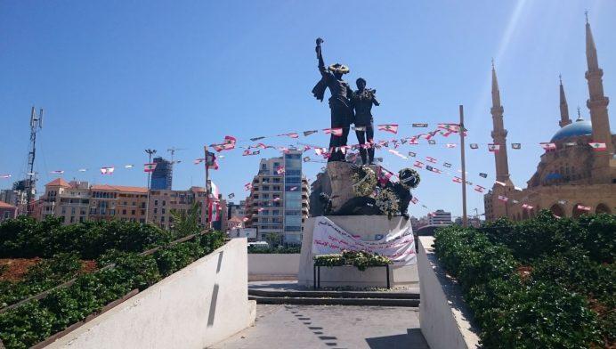 Place des Martyrs Anıtı