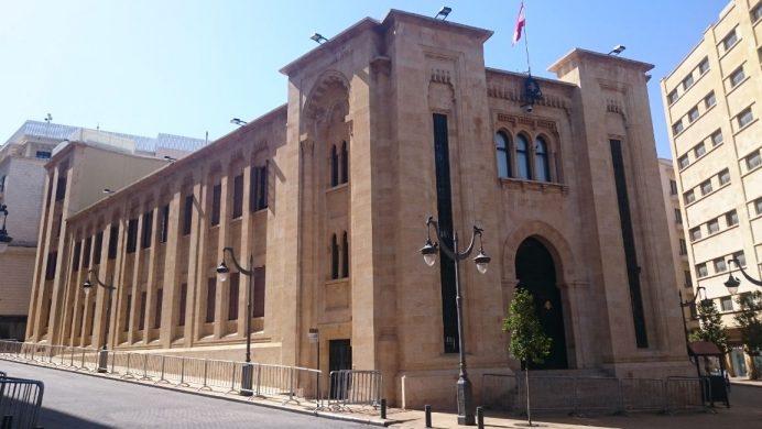 Lebanese Parliament (Lübnan Parlemento Binası )