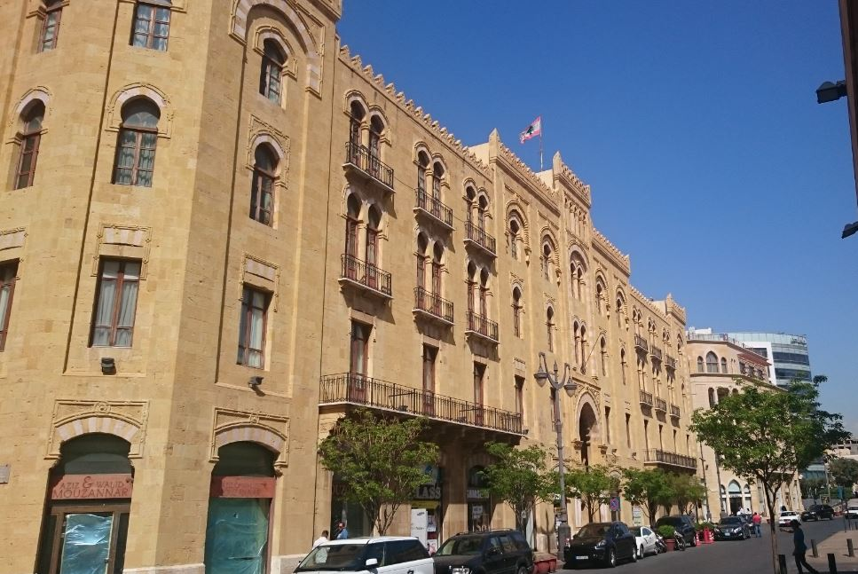 Beirut Municipality (Beyrut Belediye Binası )