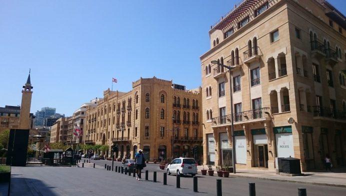 Beyrut Sokakları