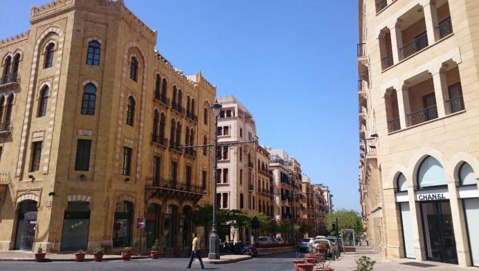 Downtown Bölgesi
