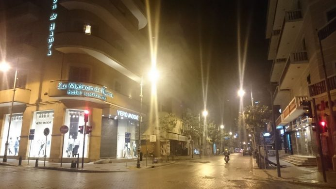 Hamra Sokakları