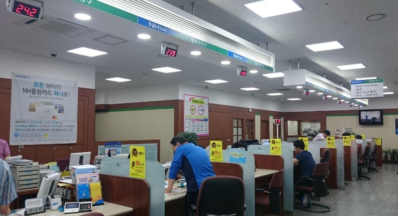 Güney Kore'deki Bankalar