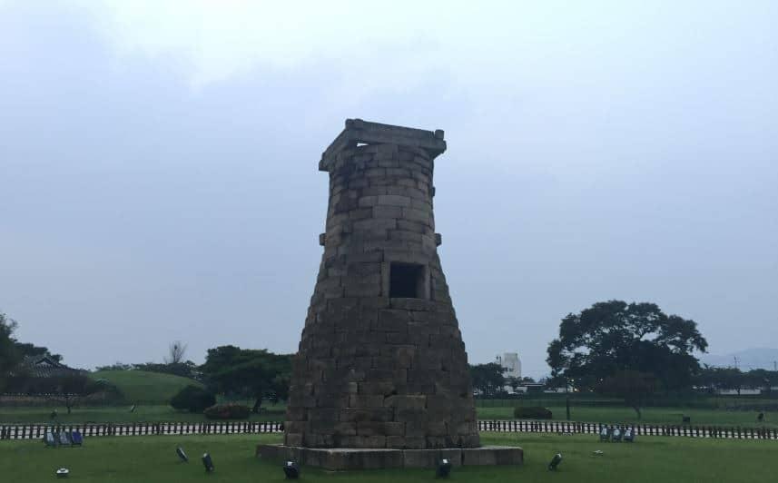 Cheomseongdae Observatory (Gözlem Evi )