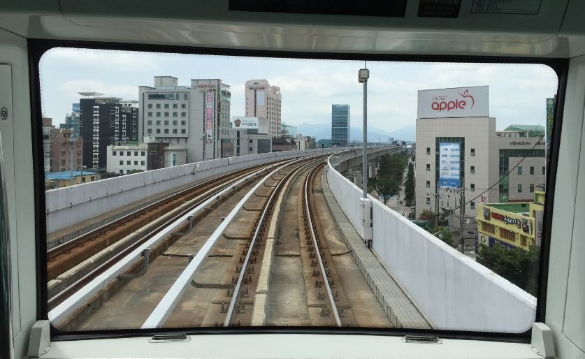 Gimhae Havalimanını Metrosu