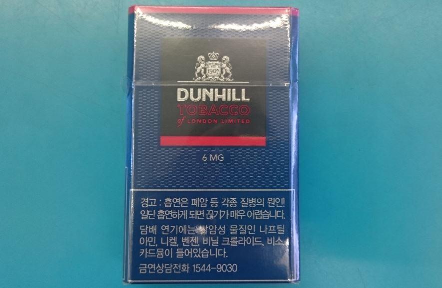 Dunhill Sigarası