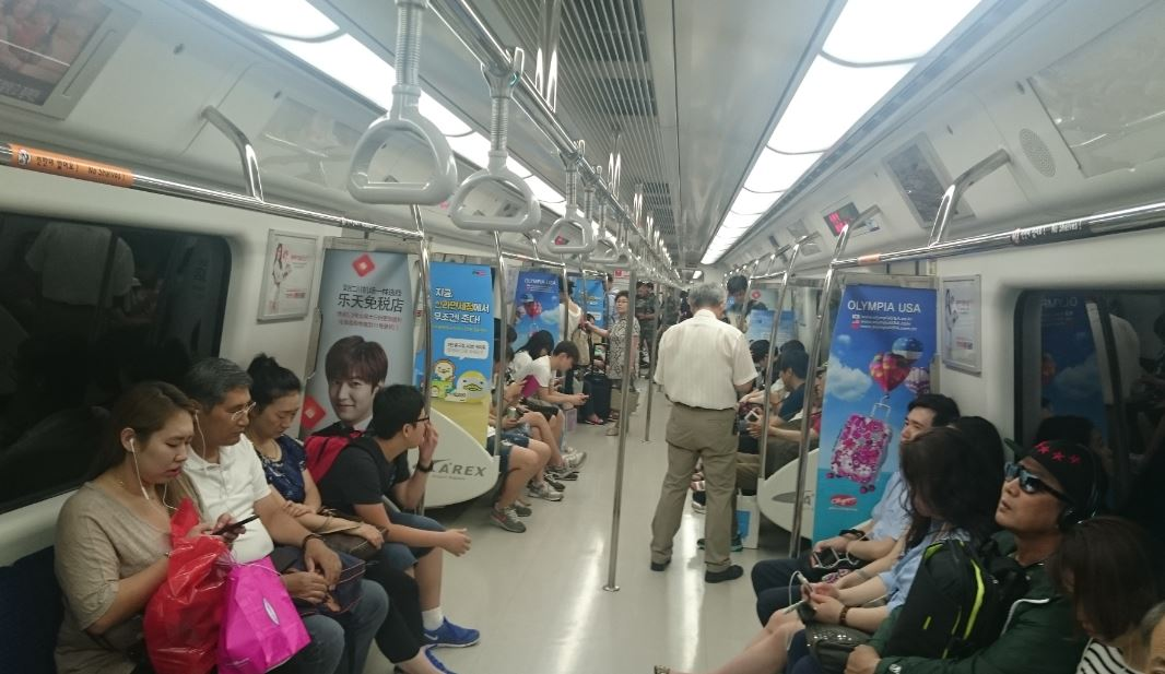 Seul Metrosu