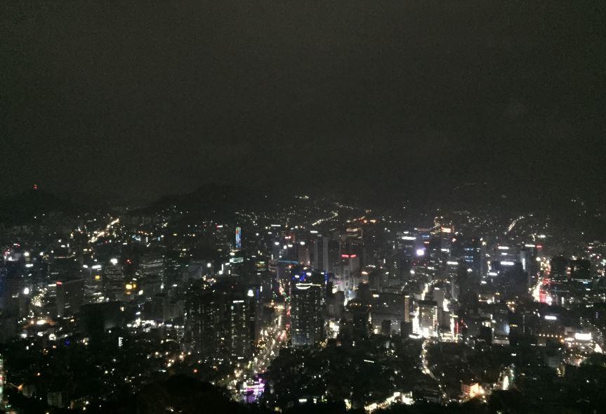 Namsan Park'dan Seul Manzarası
