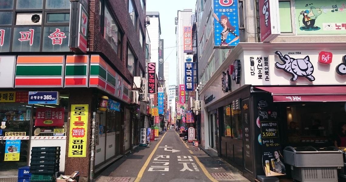 Jagalchi Bölgesi Sokakları-Busan