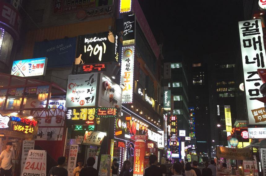 Sürekli Kalabalık Sokaklar-Seul (Gangnam)