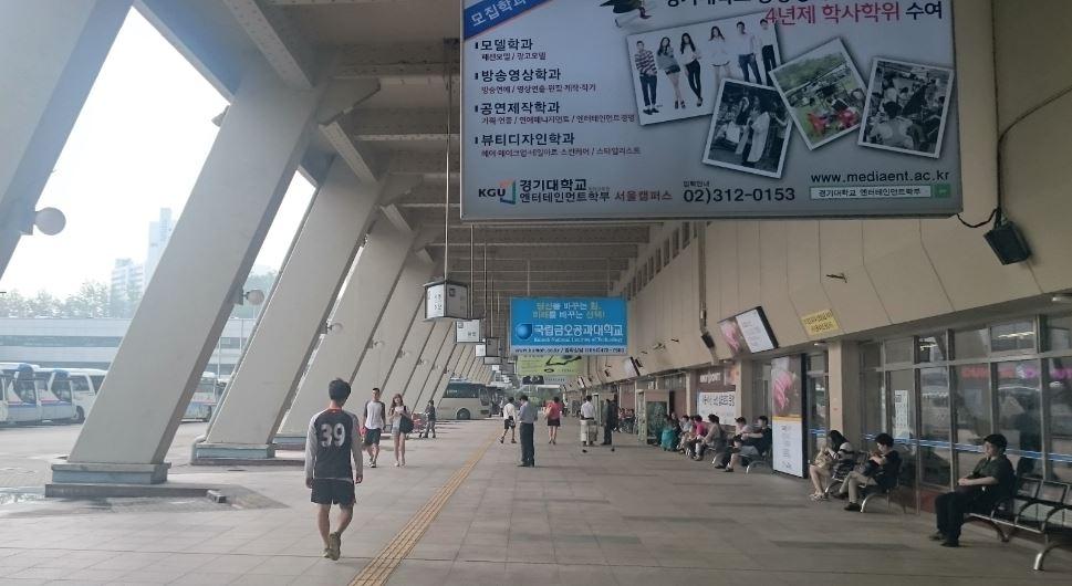 Seul Express Bus Terminal