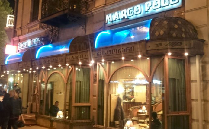 Marco Polo Restoranı