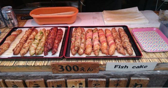 Balık Kekleri