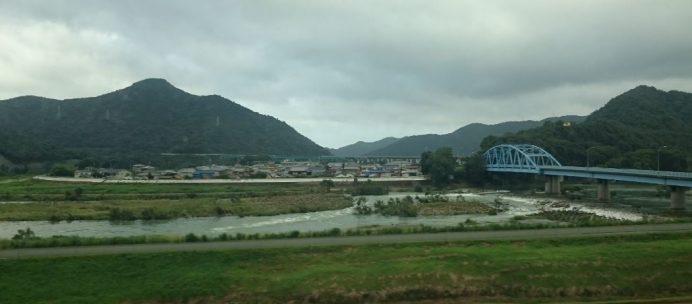 Hirosşima'ya Giderken Yol Manzaraları