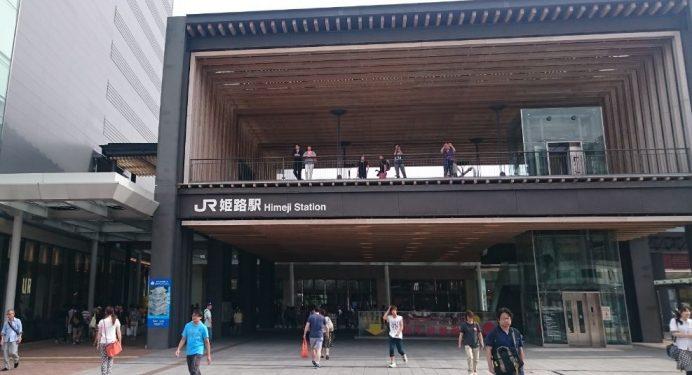 Himeji Tren Garı