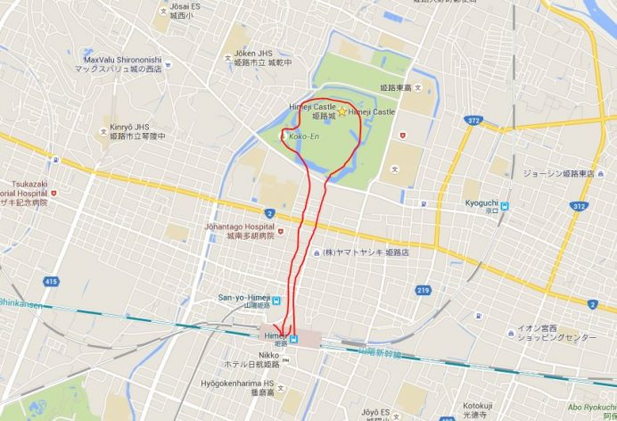 Himeji'de İzleyeceğiniz Rota
