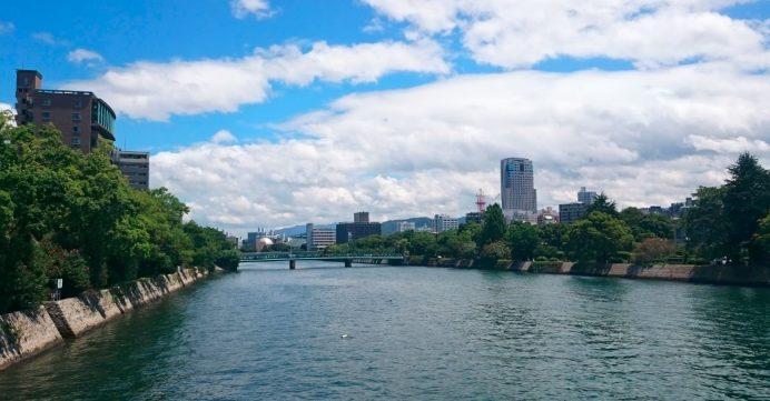 Hiroşima-Tertemiz Nehirler