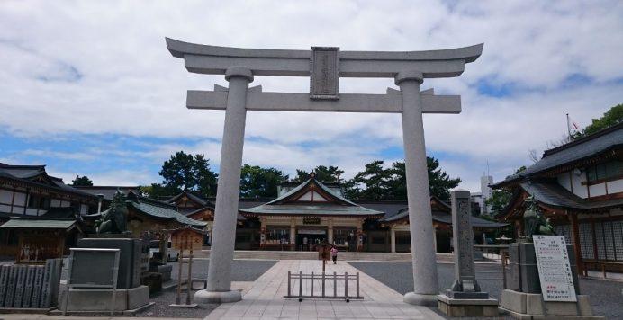 Hiroshima Castle Girişi