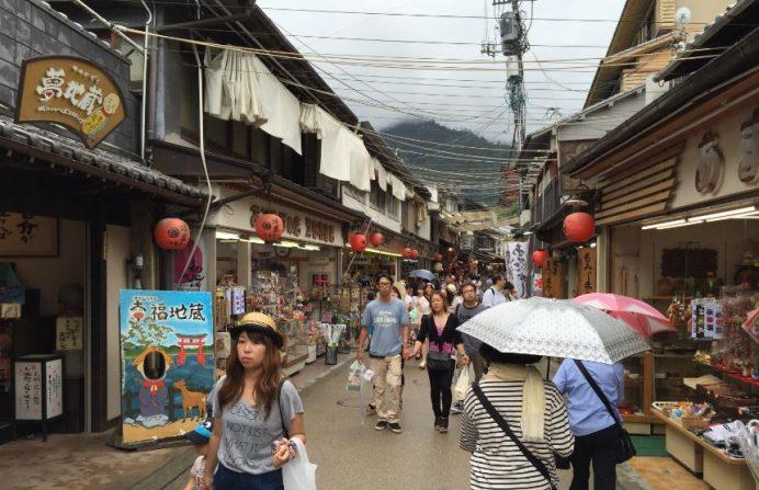 Miyajima Sokakları