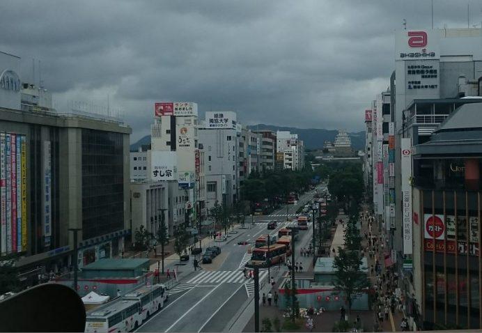 Tren Garından-Himeji Kalesi
