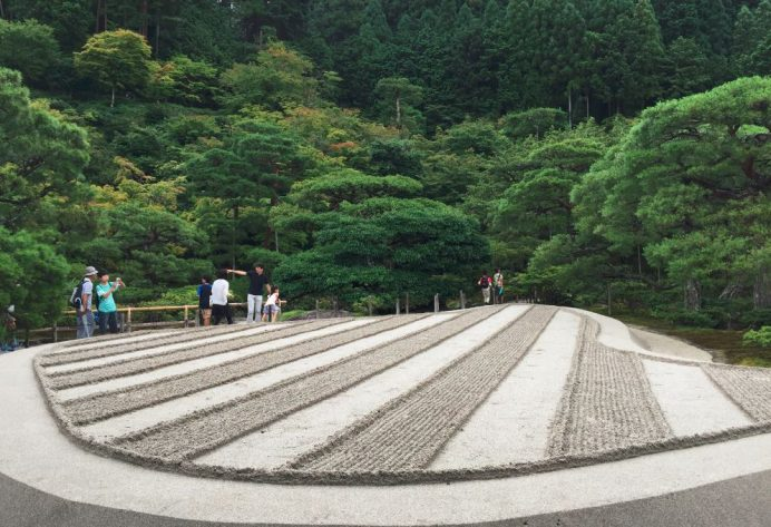 Ginkakuji'nin Bahçesi
