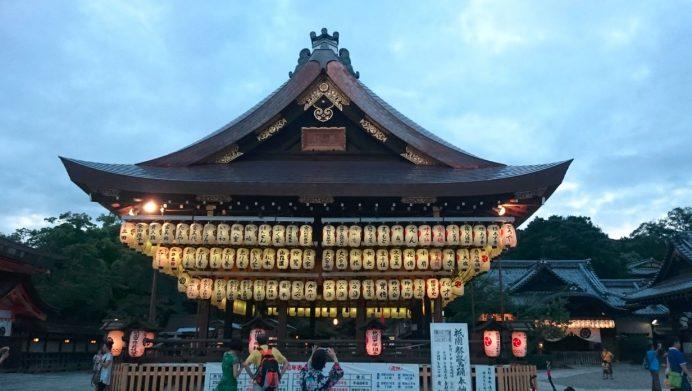 Gion Festivalinden